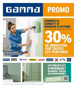 GAMMA coupon ( Expiré )