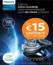 Eldi coupon à Bruxelles ( 2 jours de plus )